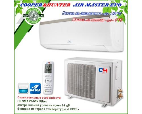 Кондиционер Cooper&Hunter CH-S12XP9