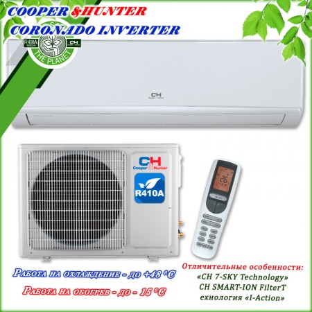 Кондиционер Cooper&Hunter CH-S18FTXW серии CORONADO INVERTER