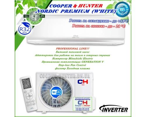 Кондиционер Cooper&Hunter CH-S12FTXN-PW NORDIC PREMIUM WHITE