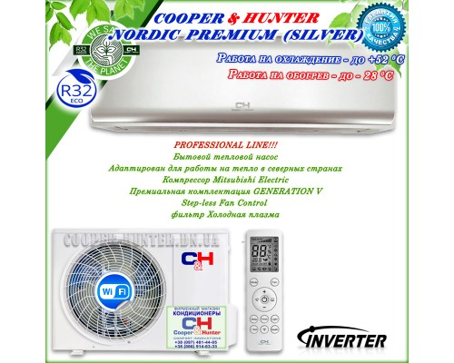 Кондиционер Cooper&Hunter CH-S09FTXN-PS
