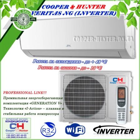 Кондиционер Cooper&Hunter CH-S24FTXLQ-NG серии VERITAS NG (INVERTER)
