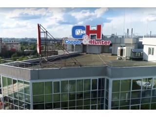 Международный бренд Cooper&Hunter (купер Хантер)  уже 20 лет в Украине.