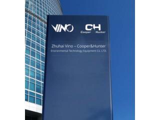 COOPER&HUNTER стал владельцем завода климатического оборудования в Китае