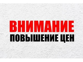Внимание! Повышение цен на кондиционеры Cooper&Hunter в Украине.