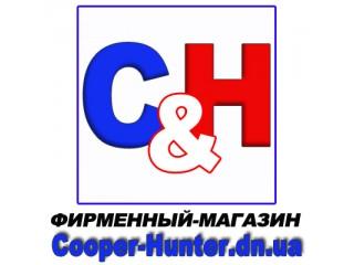 Фирменный интернет-магазин Cooper&Hunter в Донецкой области и Украине
