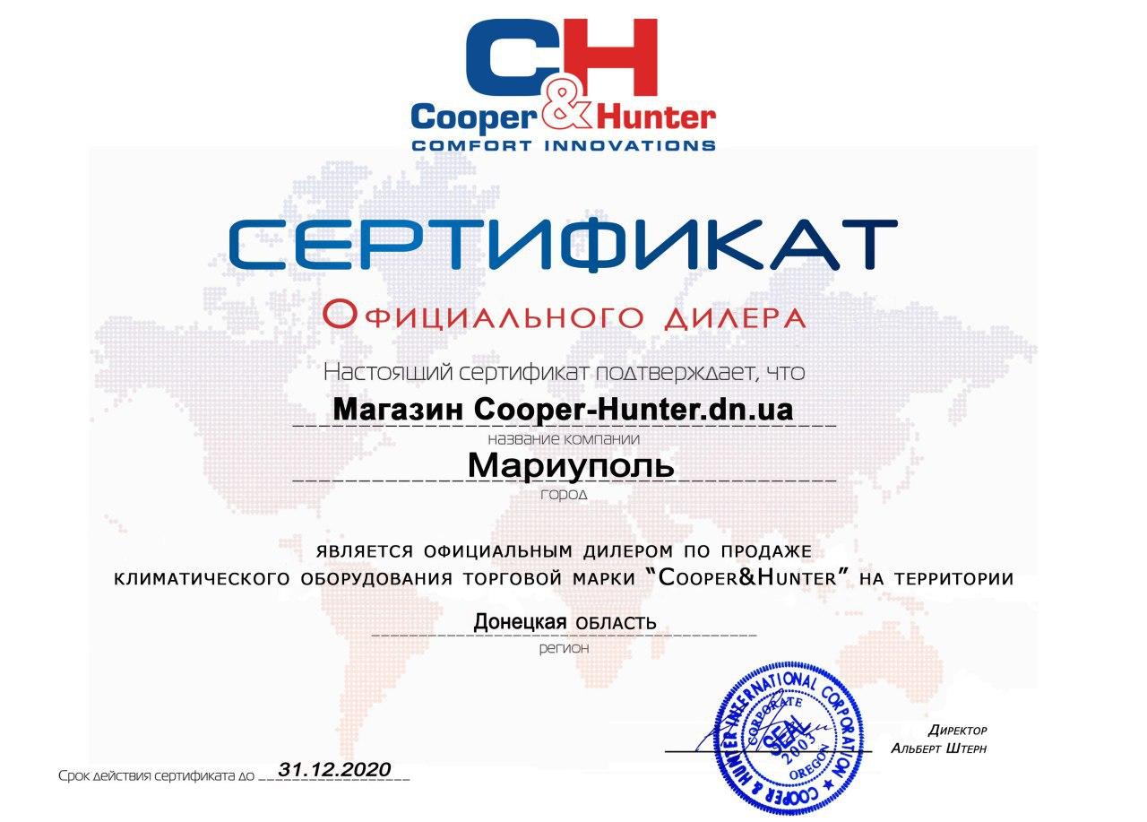 Cooper&Hunter Украина - сайт дилера, купить кондиционер КуперХантер