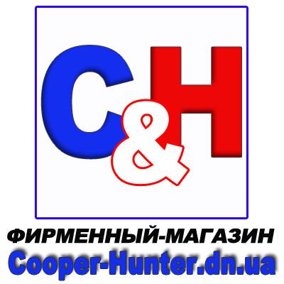 Купить кондиционер Cooper&Hunter (Купер Хантер) в Мариуполе, Мелитополе, Харькове, Запорожье, Бердянске